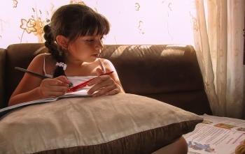 לימודים בחדר הילדים